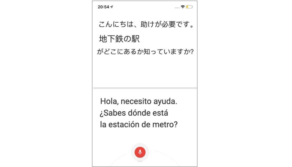 traductor por voz, traductor de voz google